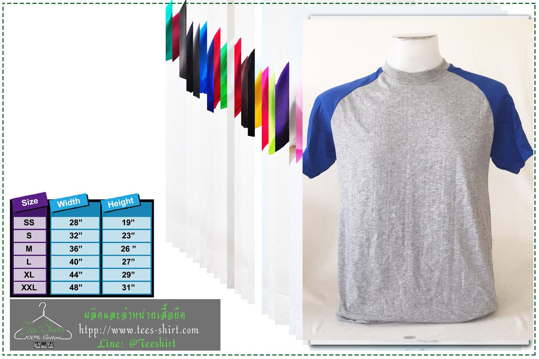 เสื้อสกรีนโฆษณา6
